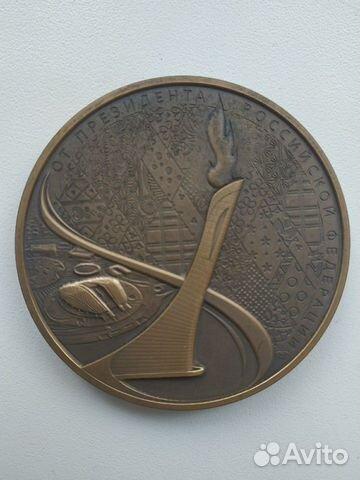 Медаль Сочи 2014 89237146440 купить 3