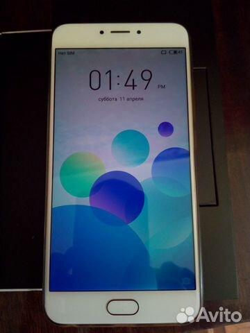 Meizu MX6, метал, музыкальная серия, золотистый  89043208628 купить 1