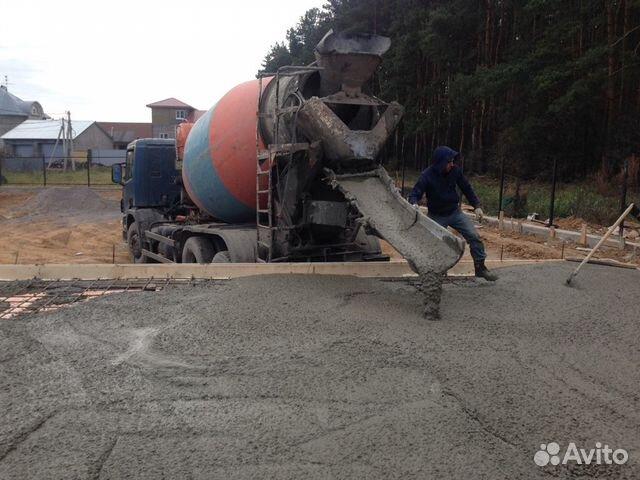 Заволжск бетон размер керамзитобетона цена