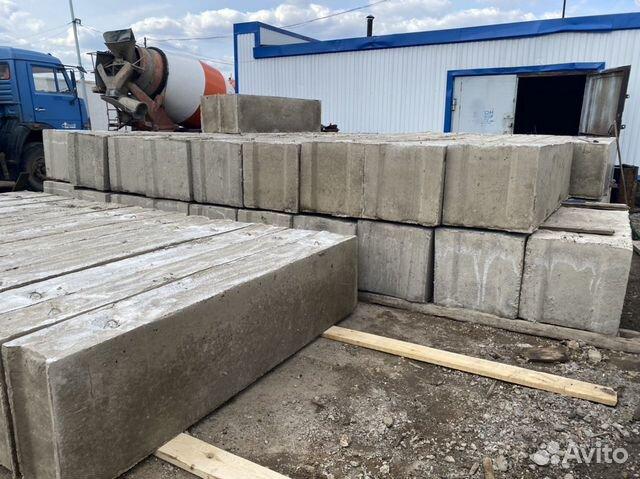 Уфе бетон печатный бетон оборудование купить