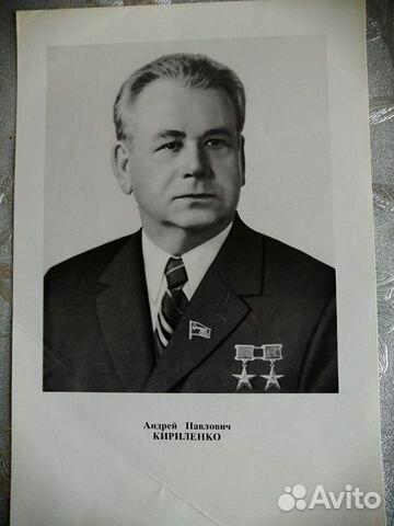 Члены Политбюро цк кпсс СССР