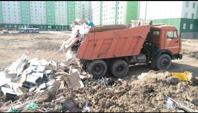 Вывоз строительного мусора,грунта 89508209429 купить 2