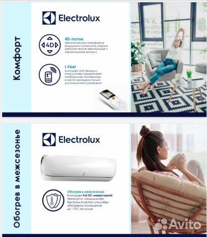 Инверторная сплит-система Electrolux evolution купить 5