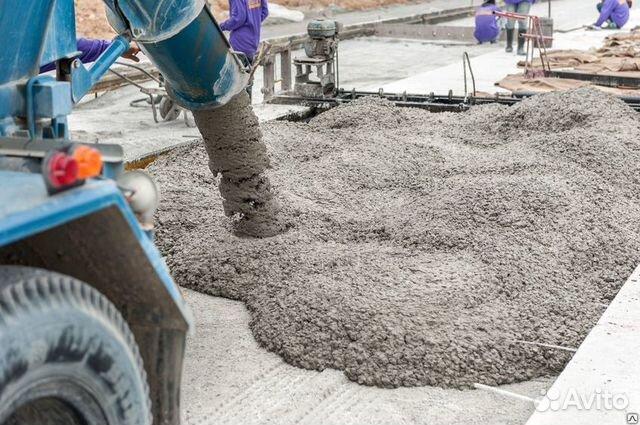 Бетон купить в спб без посредников краситель для цементного раствора