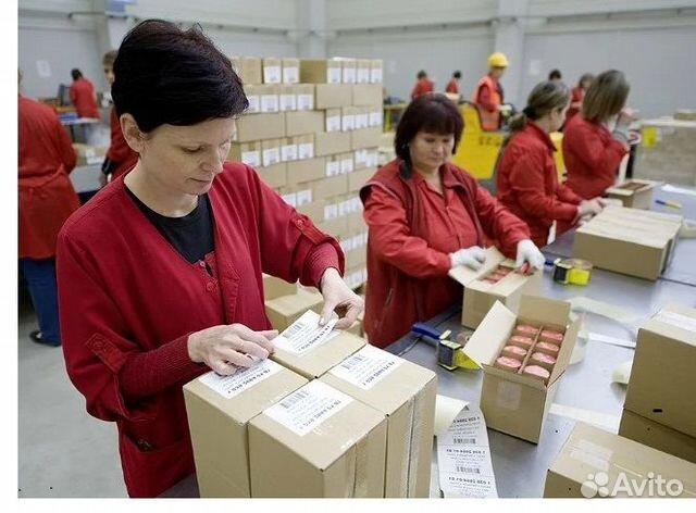 Работа с жильем в москве для девушек работа по веб камере моделью в цимлянск