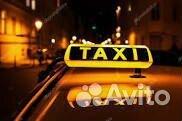 Продаю службу такси