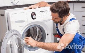 Ремонт стиральных машин 89047629492 купить 1