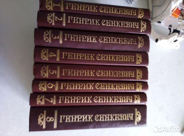 Книги  89243043049 купить 2