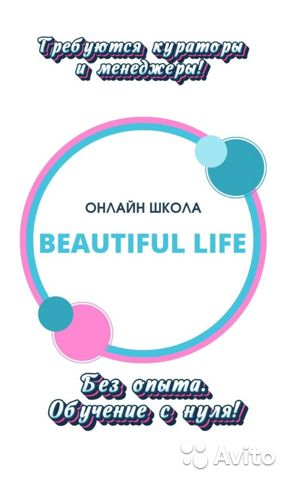 Работа онлайн кызыл работа для девушек вконтакте москва