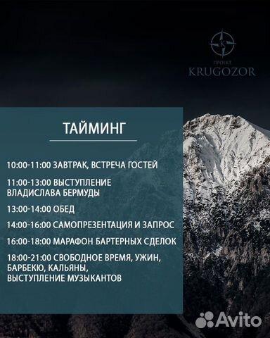 Проект krugozor  купить 7