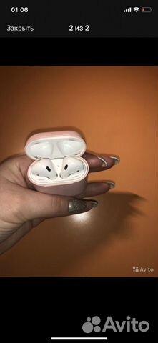 Headphones  89220920414 buy 2