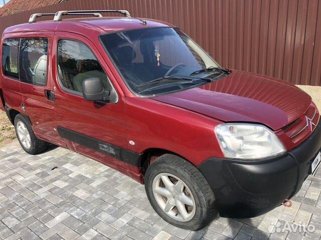 Citroen Berlingo, 2008  89097932966 купить 3
