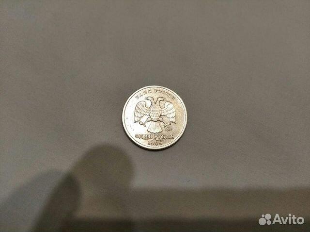 Редкая монета  89679332944 купить 2