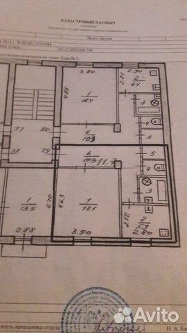1-к квартира, 42 м², 5/5 эт.  89113592534 купить 5