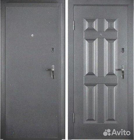 The front door  89507858845 buy 1