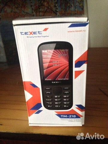 TeXet  89026142483 купить 2
