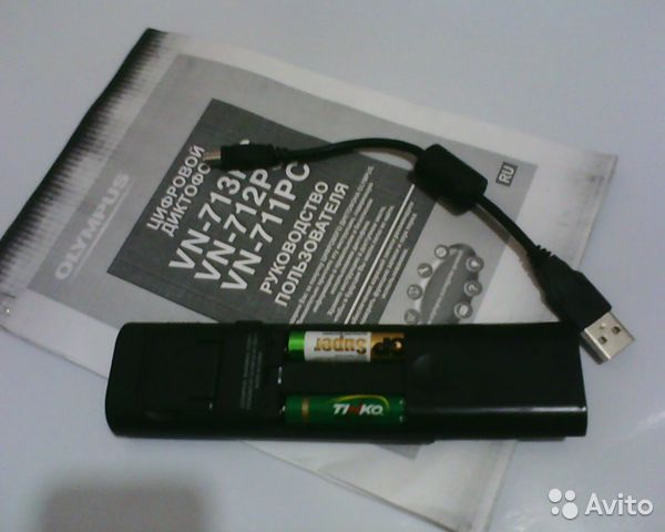 The recorder  89781288043 buy 4
