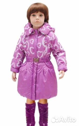 Пальто  89536237545 купить 1