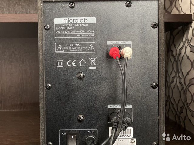 Колонки microlab  89144007391 купить 2