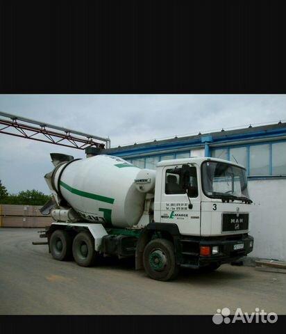 Бетон купить нальчик загрузка бетонной смеси