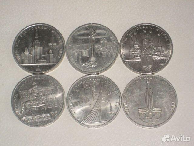 стоимость монет 1896 года серебро