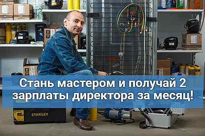 Работа онлайн ейск клуб работа для девушек москва