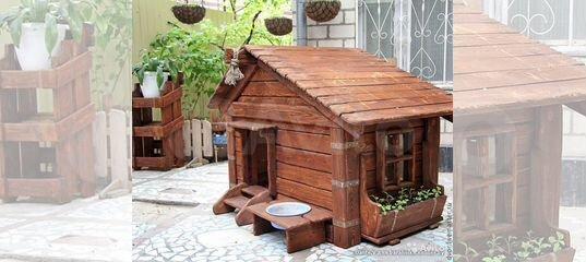 Купить домик для собаки на авито