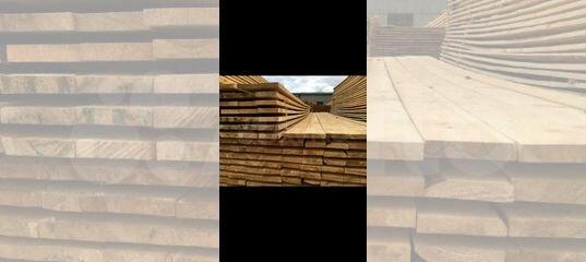 Доска, дрова купить в Ленинградской области | Товары для дома и дачи | Авито