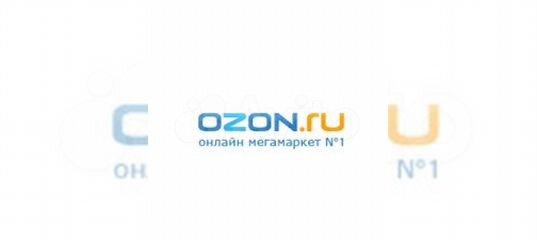 1bd8bfc9954a Бесплатный купон на скидку 250 баллов ozon купить в Москве на Avito —  Объявления на сайте Авито