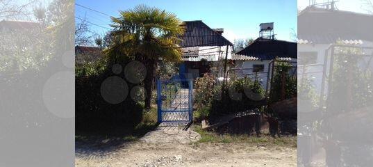 Авито недвижимость за рубежом абхазия квартира в англии