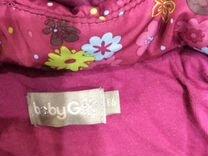 Куртка Baby Go и брюки