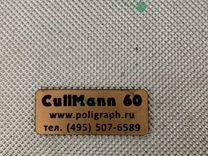 Экспокамеры марки CullMann