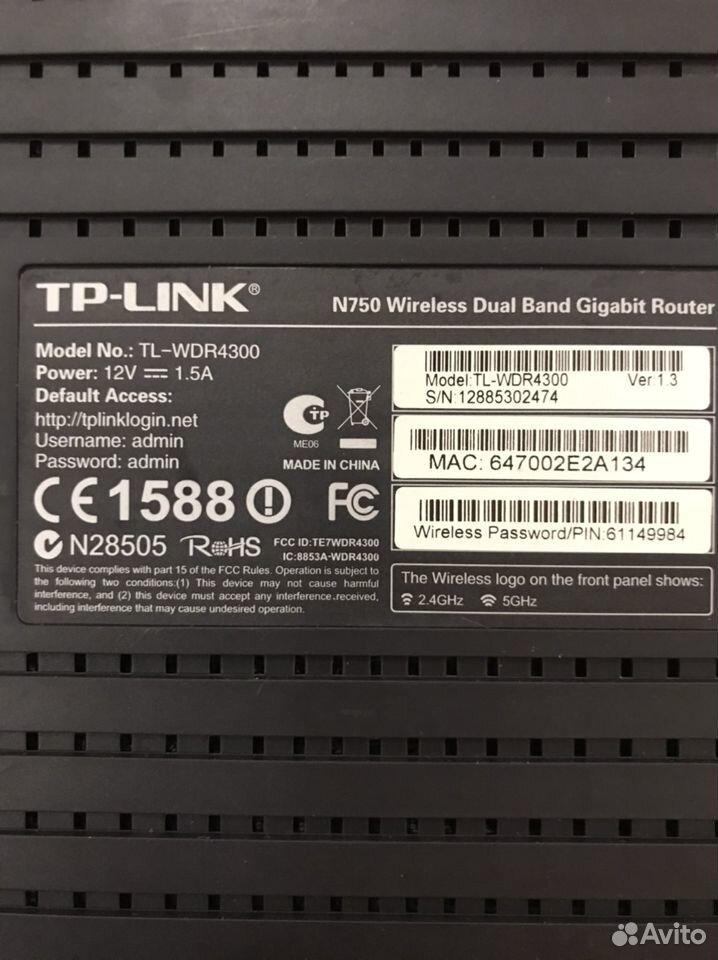 Продам Роутер Tp-link TL-WDR4300 (N750)  89025769393 купить 4