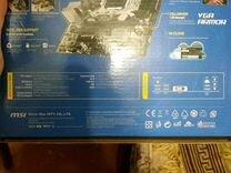 Игровой 1660ti 6g/8g/g4620 Kaby lake