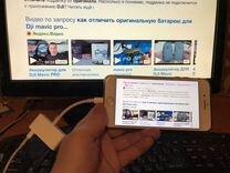 Apple VGA-lightning, видео с телефона на экран