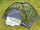 Палатка 2 местная для охоты и рыбалки