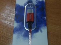 Кабель USB-Type C — Товары для компьютера в Волжском