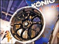 Konig S893