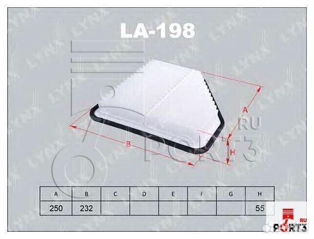 Фильтр воздушный LA-198 lynxavto  89529116353 купить 3