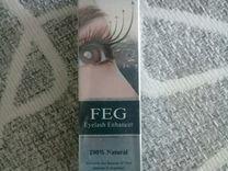Сыворотка для роста ресниц FEG