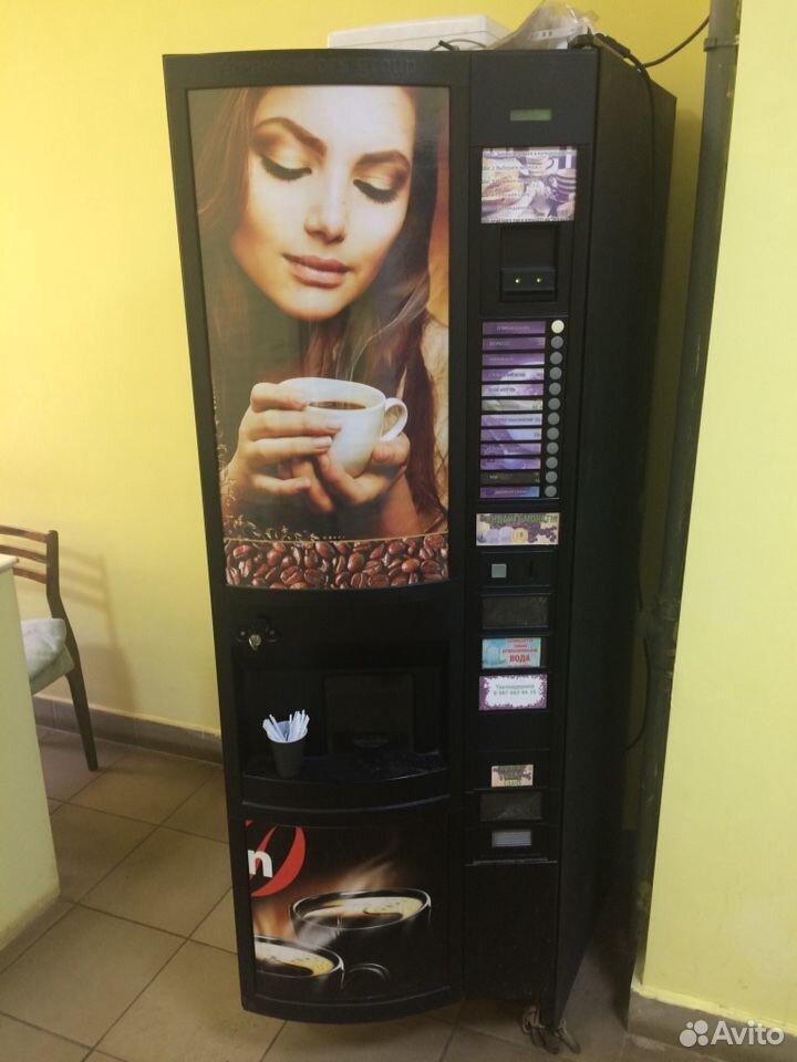 Кофейный аппарат  89199091616 купить 1
