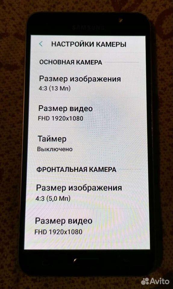Телефон  89173104040 купить 4
