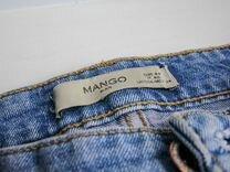 Джинсы Mango Tim - slim синие