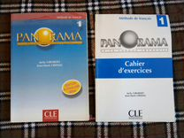 Учебная литература по французскому языку