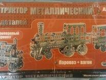 Конструкторы металлические Поезд, Танк