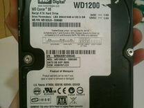 Western Digital WD120