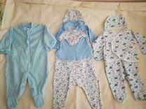 Пакет вещей на мальчика 56-68 размера