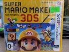 Super Mario maker, Nintendo 3DS