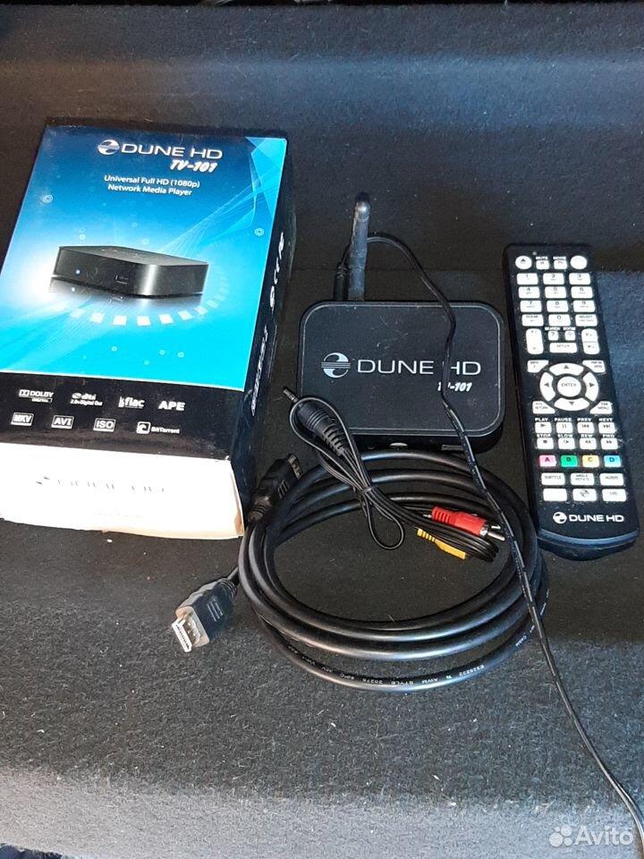 Мультимедийный проигрыватель Dune HD TV-101 WiF-FI  89235124420 купить 1