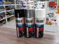 Антигравий, Kudo, 520 ml, Белый, Серый, Черный